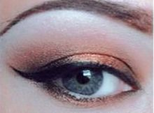 Dzienny makijaż dla azjatyckiej budowy oka